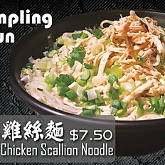 Sherred Chicken Scallion Noodle