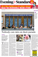 Feature: Evening Standard