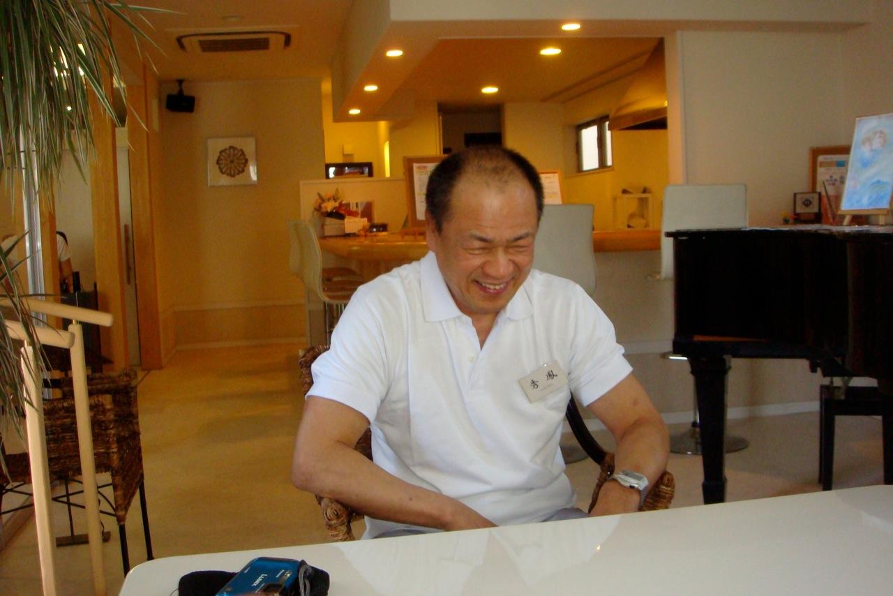Toyohari Acupuncture-9.jpeg