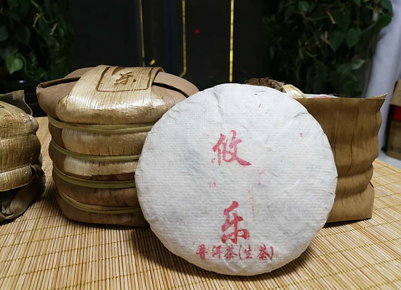 Puer Raw Tea