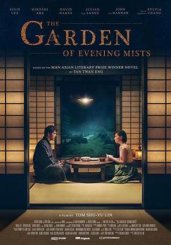 Main Poster_Film Festival_3_midres.jpg