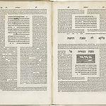 Talmud 3.jpeg