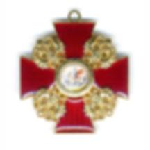 Знак Ордена Святого Благоверного Князя Александра Невского