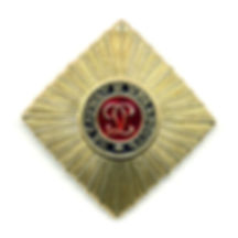 Звезда Ордена Святого Великомученика и Победоносца Георгия