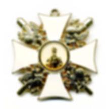 Знак Ордена Святителя Николая Чудотворца