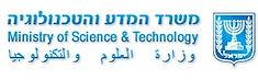 לוגו משרד המדע .jpg