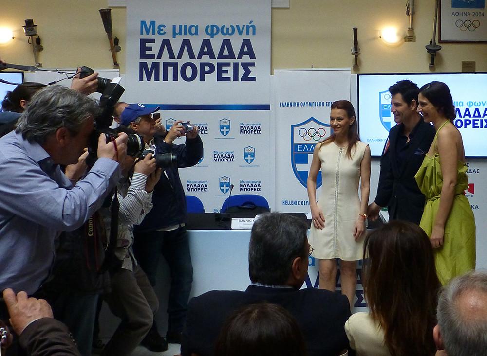 Artemis Ignatiou, Sakis Rouvas and Eleni Kyriacou