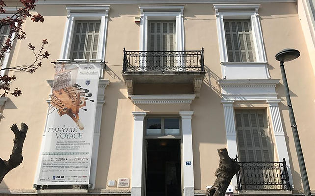 HERAKLEIDON MUSEUM.jpg