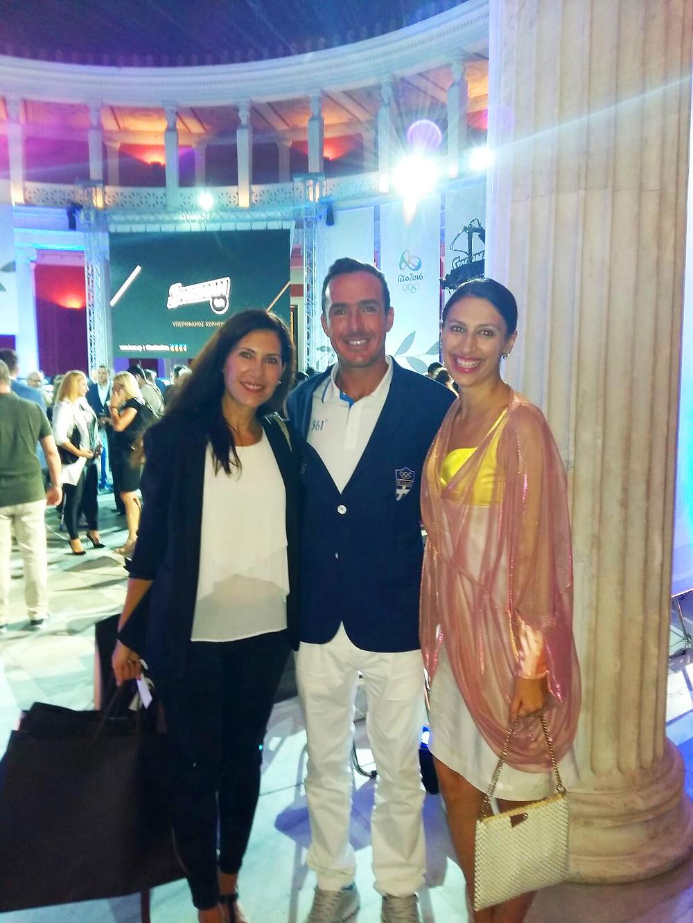 Eletheria Gkoufa of The Benaki Museum, Sailing Olympian Panagiotis Mantis and Eleni Kyriacou
