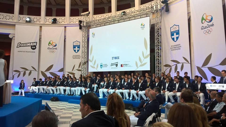 Rio 2016 Hellenic Olympic team