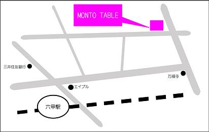 MONTO 地図.png