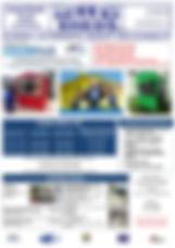 KIOSK 2019 PRICE LIST GAUTENG.jpg