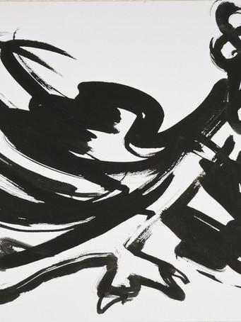 Jacques Grinberg, Coq qui apporte nouvelles, 2004, encre de chine et gouache sur papier, 65 x 50 cm.