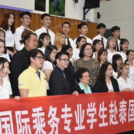 จัดพิธีมอบประกาศนียบัตรแก่คณะนักศึกษาแลกเปลี่ยน จาก Guilin University of Aerospace Technology