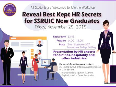 """ขอเชิญ  เข้าร่วมอบรมเชิงปฏิบัติการ """"""""Reveal Best Kept HR Secrets for SSRUIC New Graduates"""""""