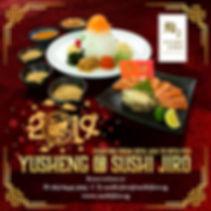 Sushi-Jiro-Yu-Sheng-MM.jpg