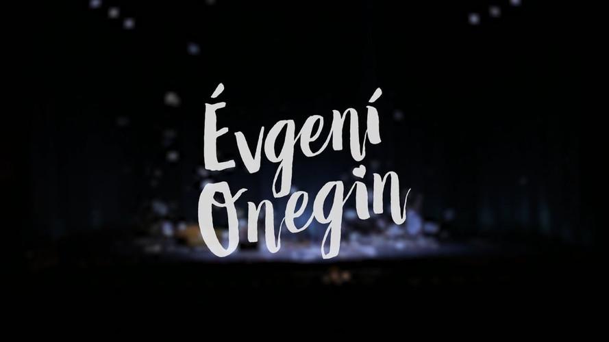 Évgéní Onegin