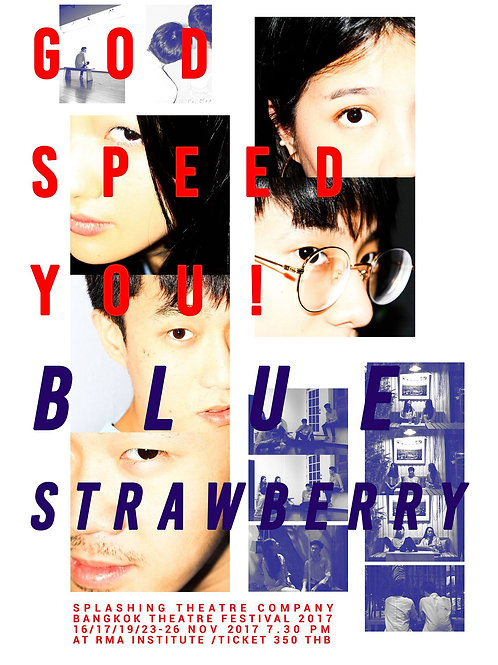 Godspeed You! Blue Strawberry by Splashing Theatre