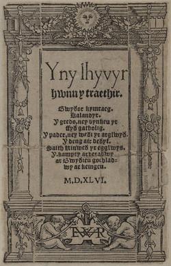 Yny lhyvyr hwnn by John Prise (1546)