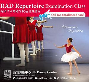 repertoireposter_edited.jpg