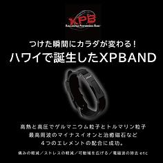 xpband
