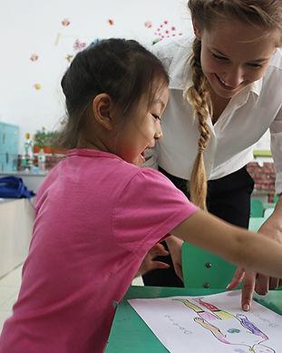 china esl teacher.jpg