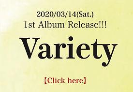 20200314_variety広告バナー.jpg