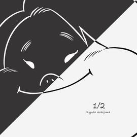1/2 (Single Version)