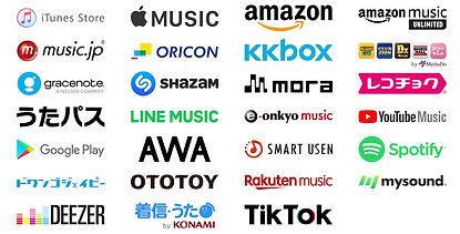 20190907_TuneCore Japan配信場所.jpg