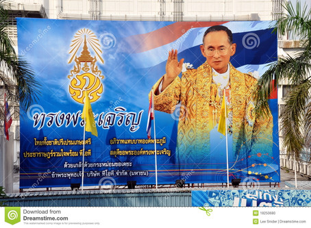 Thought on Thailand -first post 11-22-19