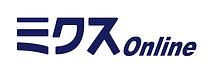 繝。繝・ぅ繧「蜊碑ウ媾mixonline_logo.png