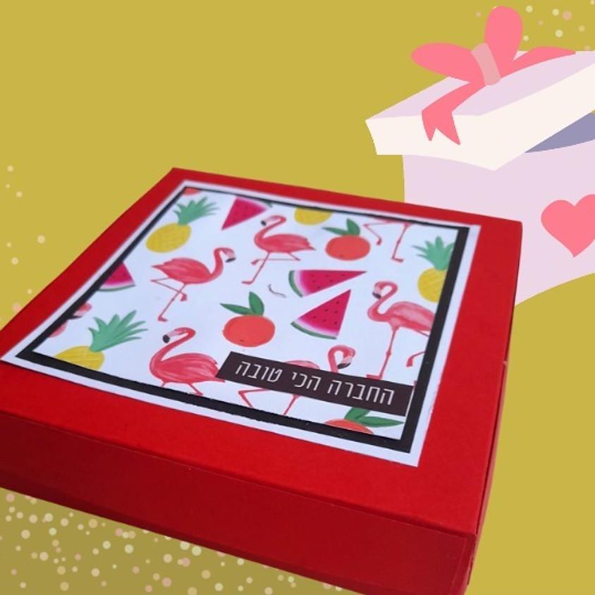 יצירת קופסה מנייר למשלוחי מנות ובכלל - סדנה מקוונת