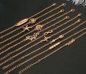 Rose Gold Set of Bracelets
