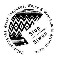 Stamp design Siwan[10031]_edited.jpg