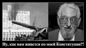 Шейнис Виктор Леонидович