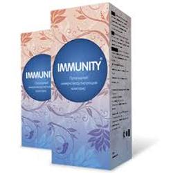 «Immunity»