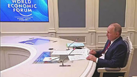 Акт об исчезновении Путина