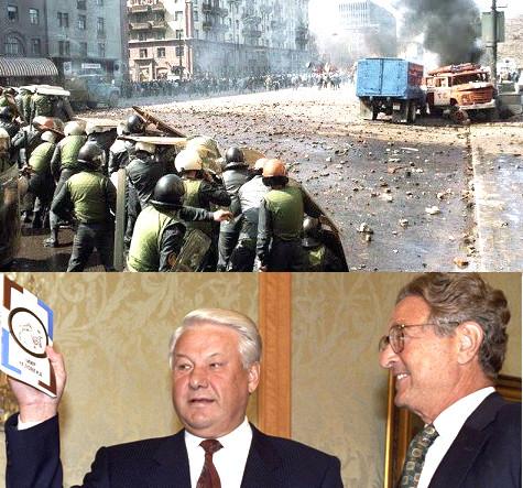Ельцин и Сорос в лихие 90-е