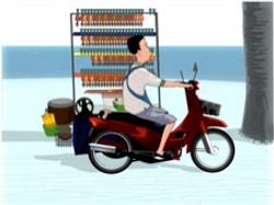 shop at seaside