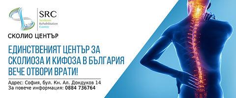 Banner_FB_SC_1.jpg