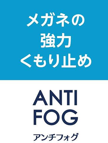 AF5GN1-22.jpg