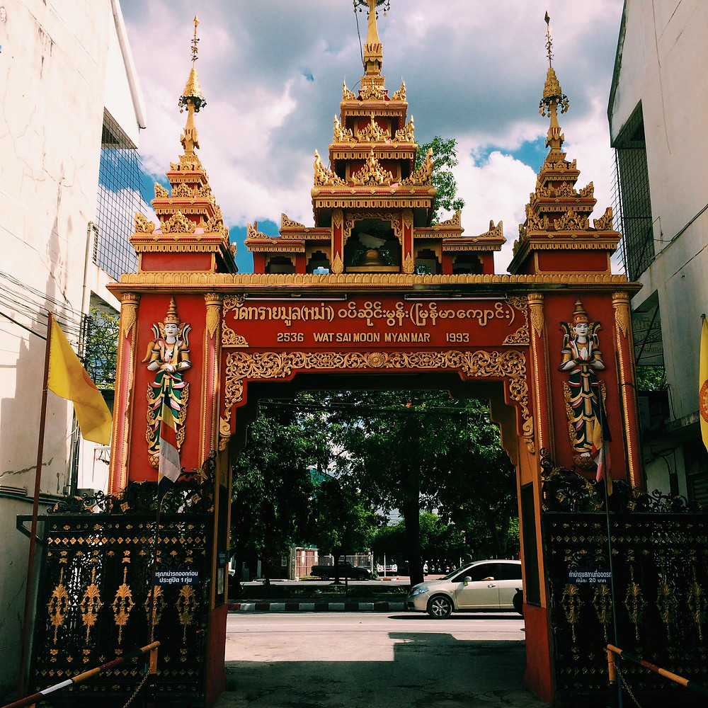 Old City Square, Chiang Mai, Thailand - Written by Han
