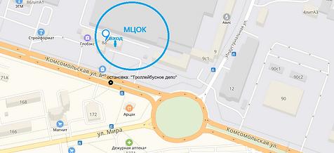 Безымянный МЦОК — копия.png