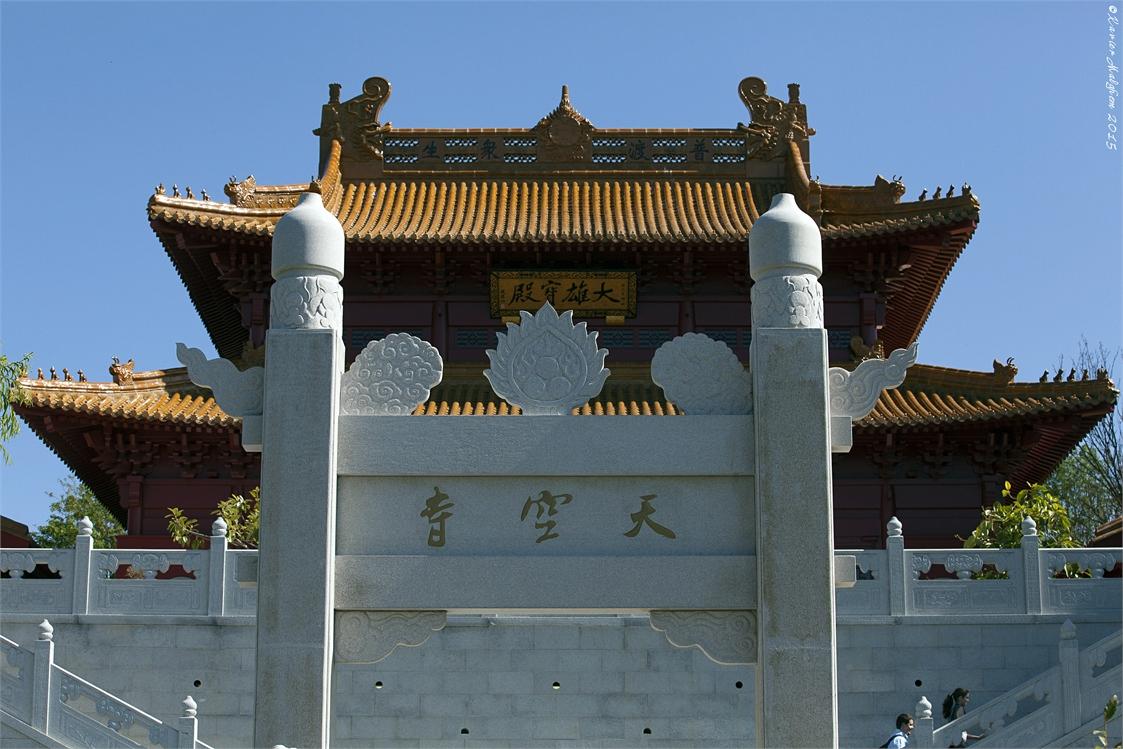 Palais chinois188