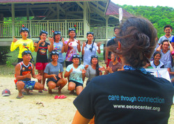 Education and conservation EECO
