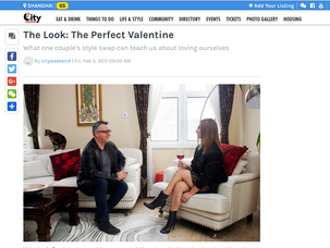 The Look | The Perfect Valentine