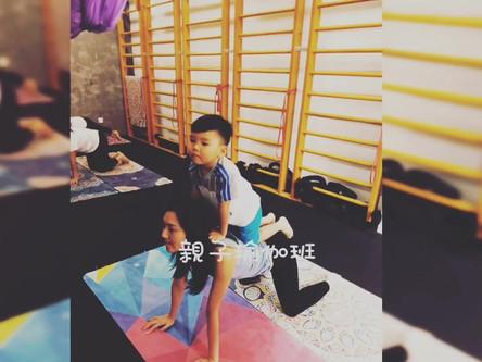 Parent Child Yoga Class