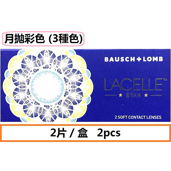 LACELLE Star
