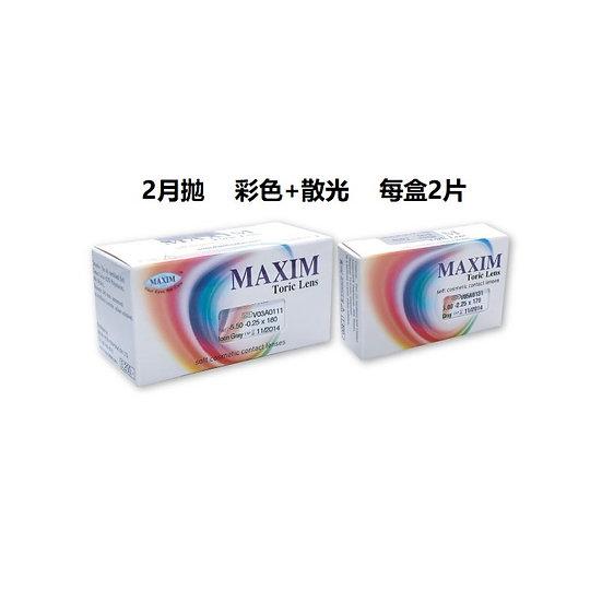 maxim Toric Lens