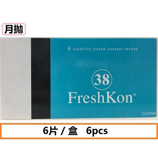 清貨!FreshKon 38
